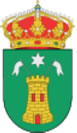 Rute Coat of Arms Cordoba Andalucia